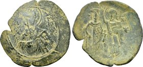 EMPIRE OF THESSALONICA. Manuel Comnenus-Ducas (Despot, 1230-1237). Trachy.