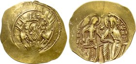 MICHAEL VIII PALAEOLOGUS (1261-1282). GOLD Hyperpyron. Constantinople.