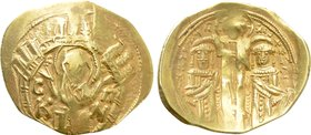ANDRONICUS II PALAEOLOGUS with MICHAEL IX (1295-1320). GOLD Hyperpyron. Constantinople.