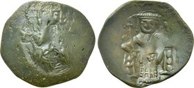 BULGARIA. Second Empire. Konstantin I (1257-1277). Trachy. Veliko Turnovo.