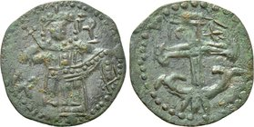 BULGARIA. Second Empire. Ivan Aleksandar (1331-1371). Trachy.