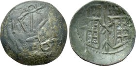 BULGARIA. Second Empire. Ivan Aleksandar (1331-1371). Trachy. Cherven.