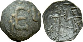 BULGARIA. Second Empire. Ivan Aleksandar (1331-1371). Trachy. Turnovo.