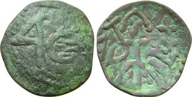 BULGARIA. Second Empire. Ivan Aleksandar (1331-1371). Trachy. Uncertain Mint in Northern Bulgaria.