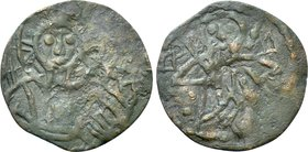 BULGARIA. Second Empire. Ivan Aleksandar (1331-1371). Ae Trachy.