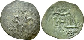 BULGARIA. Second Empire. Ivan Šišman (1371-1395). Ae Trachy.