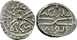 OTTOMAN EMPIRE. Murad II (AH 824-848 / 1421-1444 AD). Akçe. Novar. Dated AH 834 (1431 AD).