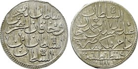 OTTOMAN EMPIRE. Abdul Hamid I (AH 1187-1203 / AD 1774-1789). Zolota. Kostantiniye (Constantinople). Dated Year 1187 (AD 1774).