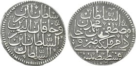 OTTOMAN EMPIRE. Mustafa II (AH 1106-1115 / 1695-1703 AD). Para. Konstantiniye (Constantinople). Dated Year 1106 (AD 1695).