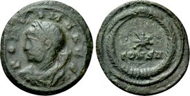 CONSTANTINE I THE GREAT (306-337). Commemorative Series. Half Follis. Constantinople.