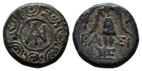 KINGS OF MACEDON. Pyrrhos of Epiros (287-285 and 274-273). Uncertain Macedonian mint. Ae. Obv: Macedonian shield with king´s monogram on boss. Rev: ΒΑ...