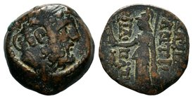 SYRIEN, Demetrios II. Nikator,, 145-140 BC.    Condition: Very Fine  Weight:3.79gr  Diameter:17mm From Coin Fair before 1980's