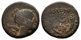 Phrygia, Philomelion, late 2nd-1st centuries BC. Æ Draped bust of Nike r., palm over shoulder; c/m: bee. R/ Double cornucopiae, each bound with fillet...