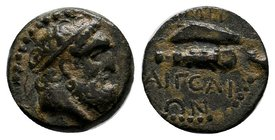 CILICIA, Aigeai. Circa 164-27 BC. Æ. Diademed head of Hercules right / Club above quiver. SNG France 2306-7.     Condition: Very Fine  Weight:2.29gr  ...