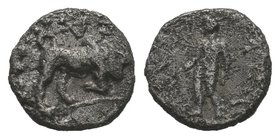 Bull butting right / Male figure advancing left, inscription right. Pecunem Auction 38, 198; Gorny & Mosch Auction 176, 1248.   Condition: Very Fine  ...