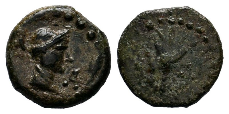 SELEUKID KINGDOM. Achaeus, 220-214 BC. AE of Sardes. Head of Apollo / Tripod. SC...