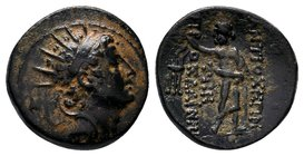 Seleukid Kingdom. Antioch on the Orontes. Antiochos IV Epiphanes AD 38-72. Struck circa 168-164 BC. Radiate and diademed head right / ANTIOXEΩN TΩN ΠP...