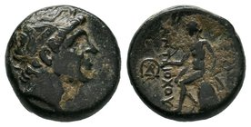 Diademed head right / ΒΑΣΙΛΕΩΣ ΑΝΤΙΟΧΟΥ, Apollo seated left on omphalos, testing arrow, resting hand on bow; monograms in left field. 16mm, 3.93gr  Co...
