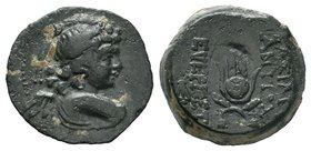 SELEUKID KINGS.. Antiochos VII Euergetes (Sidetes). 138-129 BC. Æ. Antioch mint. Dated SE 175 (138/7 BC). Winged bust of Eros right / Isis headdress; ...