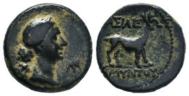 KINGS of MACEDON. Demetrios I Poliorketes. Bronze Æ  Condition: Very Fine  Weight: 2.10gr Diameter: 12.12mm
