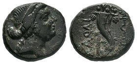 Phrygia. Laodikeia ad Lycum 133-88 BC. Bronze Æ  Condition: Very Fine  Weight: 6.20gr Diameter: 18.47mm  From a Private UK Collection.