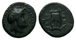 SELEUKID KINGDOM. Antiochos II Theos (261-246 BC). Ae. Sardes.  Condition: Very Fine  Weight: 1.20gr Diameter: 21mm  From a Private UK Collection.