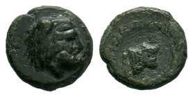 IONIA. Erythrai. Ae (Circa 480-400 BC).  Condition: Very Fine  Weight: 1gr Diameter: 10.30mm  From a Private Dutch Collection.