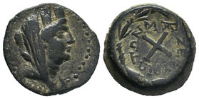 CILICIA, Zephyrion. 1st century BC. Æ  Condition: Very Fine  Weight: 9.11gr Diameter: 21.53mm  From a Private UK Collection.
