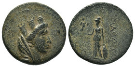 CILICIA, Kings of. Philopator. 20 BC-17 AD. Æ  Condition: Very Fine  Weight: 7.86gr Diameter: 23.33mm  From a Private UK Collection.