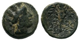 CILICIA. Hierapolis-Kastabala. Ae (2nd-1st centuries BC).  Condition: Very Fine  Weight: 2.49gr Diameter: 13.42mm  From a Private UK Collection.