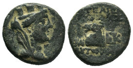 CILICIA. Aegeae. Ae (Circa 164-27 BC).  Condition: Very Fine  Weight: 7gr Diameter: 20mm  From a Private UK Collection.