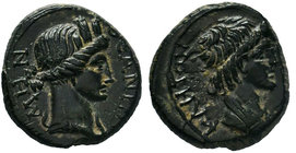 Mysia, Pergamum. Pseudo-autonomous civic issue, time of Claudius/Nero. Ca. A.D. 41-68. AE  Condition: Very Fine  Weight: 2.42gr Diameter: 14.49mm  Fro...