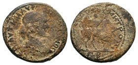 Cilicia, Severus Alexander (222-235),   Condition: Very Fine  Weight:15.72gr  Diameter: 28mm From Coin Fair before 1980's