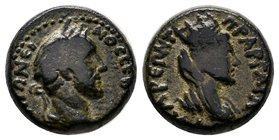 Antoninus Pius, 138-161 AD. AE, Laureate head right / Bust of Tyche right, Dark glossy green patina, Excellent, RARE!  Condition: Very Fine  Weight:6....