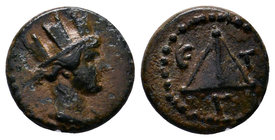 Cappadocia, Caesareia-Eusebia. Civic Issue. Struck under Trajan, 98-117. AE . Struck A.D. 112. Turreted and draped bust of Tyche right / ЄT-IЄ, pyrami...