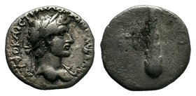 CAPPADOCIA, Caesaraea-Eusebia. Hadrian, 117-138. Hemidrachm .