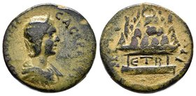 CAPPADOCIA. Caesarea. Julia Maesa (Augusta, 218-224/5). Ae. Dated RY 2 (219). Obv: IOYΛIA MAICA CЄBACTH. Diademed and draped bust right. Rev: MHTPOΠO ...