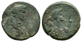 CILICIA. Uncertain (Aigai) Trajan (98-117). Ae. Very RARE!  Condition: Very Fine  Weight:12,45gr  Diameter: 27mm Property of a Dutch Collector