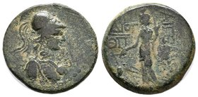 Aigeai (AD 41-54) AE 25 Time of Claudius. 41-54 AD. AE25 (10.90g, 1h). Dated Year 89 (42/3 AD). Draped and helmeted bust of Athena right, with aegis /...