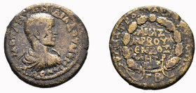 CILICIA, Anazarbus. Diadumenian. As Caesar, AD 217-218. Æ, Extremely RARE!  Condition: Very Fine  Weight:15,93gr  Diameter: 30mm Property of a Dutch C...