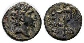 CILICIA, Aigeai . Circa 1st Century BC. Æ . Diademed head of Alexander the Great (?) right / AIGE/AIWN, Nike walking left, holding wreath in right han...