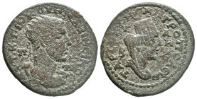 Cilicia, Tarsus. Maximinus I Thrax. AVT K Γ IOV OVH MAXIMINOC; Π-Π, radiate, draped and cuirassed bust right / TAPCOV THC MHTPOΠOΛEΩΣ A M K Γ B, drape...