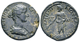 CILICIA. Mopsus. Faustina II (Augusta, 147-175). Ae. Dated CY 231 (163/4). Obv: ΦAVCTЄINA CЄBACTH. Draped bust right. Rev: ΑΔΡΙΑΝωΝ ΜΟΨЄΑΤωΝ / ЄT - AΛ...