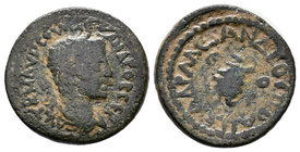 CILICIA, Aegeae. Severus Alexander. AD 222-235. Æ   Condition: Very Fine  Weight:7,77gr  Diameter: 24mm  From Coin Fair before 1980's