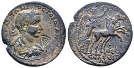 CILICIA, Seleucia ad Calycadnum. Gordian III. AD 238-244. Æ. RARE Issue.  Condition: Very Fine  Weight:20,33gr  Diameter: 34mm From Coin Fair before 1...