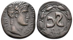 MESOPOTAMIA, Hatra. Augustus. 27 BC-AD 14. Æ. Bust of Augustus / Retrograde SCm, RARE!  Condition: Very Fine  Weight:13,29gr  Diameter: 26mm Property ...