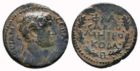 COMMAGENE. Samosata. Hadrian (117-138). Ae.Obv: AΔPIANOC CEBACTOC.Laureate, draped and cuirassed bust right.Rev: ΦΛA / CAMO / MHTPO / KOM. Legend in f...
