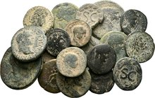 Lot of 20 x mixed Roman-greek coins / SOLD AS SEEN, NO RETURN ACCEPTED!!!