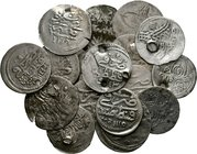 Lot of 18 x mixed islamic coins / SOLD AS SEEN, NO RETURN ACCEPTED!!!