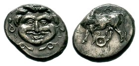 MYSIA, Parion. 4th century BC. AR Hemidrachm  Condition: Very Fine  Weight: 2.13 gr Diameter: 14.40 mm